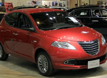 Chrysler Ypsilon версия 2014 года