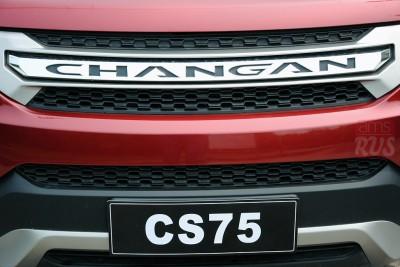 Changan CS 75