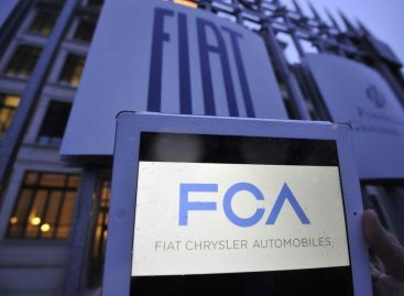 Fiat Chrysler отзывает 310 тыс. авто