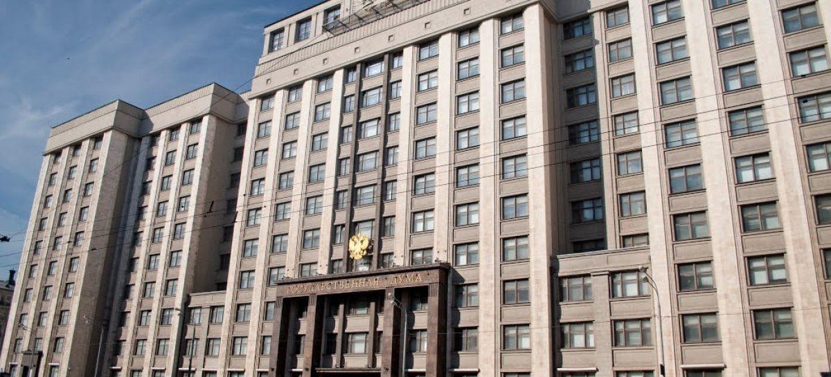 В Госдуме рассмотрят законопроект о продлении срока льготной оплаты штрафов ГИБДД