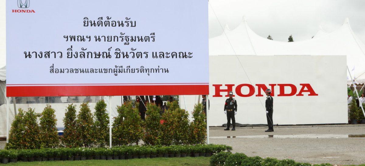Honda Motor сокращает производство в Таиланде из-за политических беспорядков