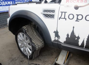 Что делать во время пробега в Перми и Кирове?