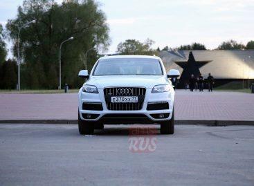 В Белоруссию на Audi Q7