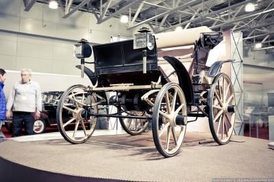 Машина Яковлева и Фрезе