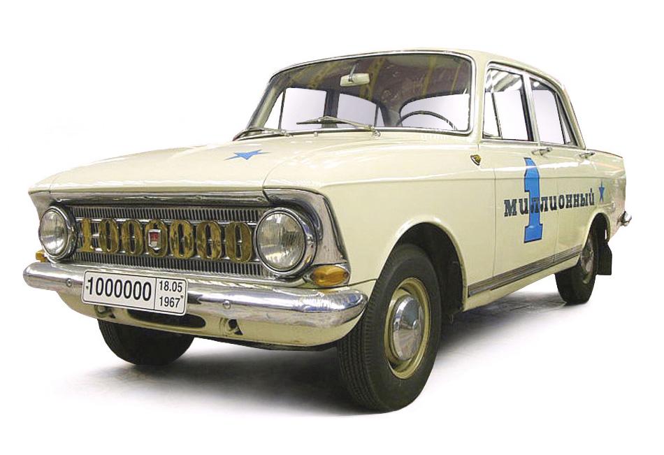 Москвич-408 миллионный