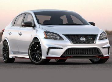 Nissan представил новый хэтчбэк Nissan Pulsar