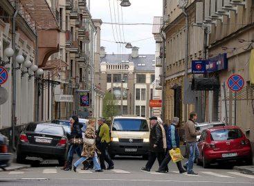 30 улиц Москвы станут односторонними