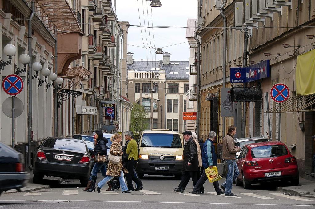 Односторонние улицы Москвы