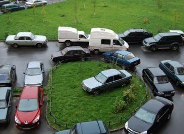 Забудьте про парковку во дворах!