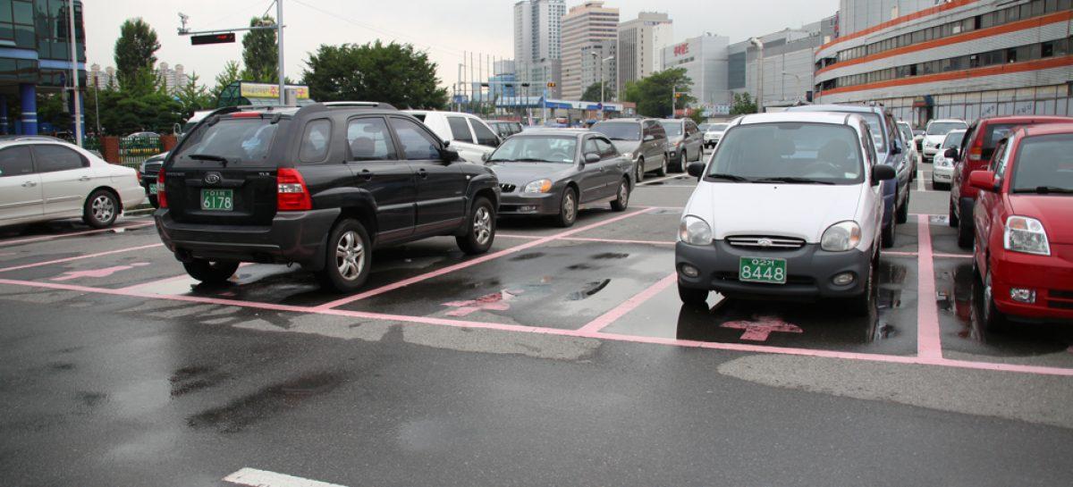 """В Южной Корее появились парковочные места """"только для леди"""""""