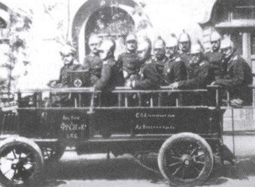 Первый пожарный автомобиль — 1904 год