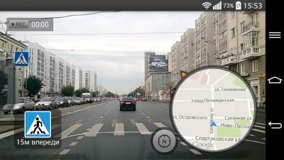 RoadAR интерфейс