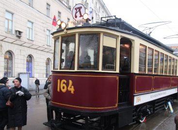 Аннушка – 1911 год