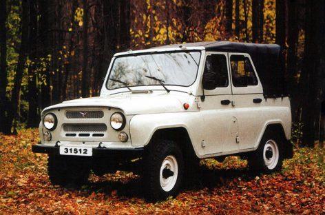 УАЗ-469 уйдет с конвейера в 2015