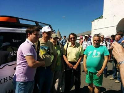Команда автопробега Дорожные истории. Четверть века с Эхо в Казани