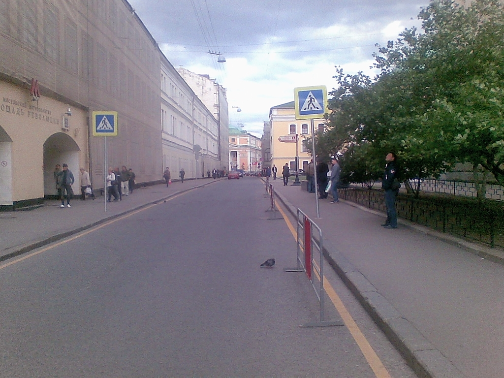 Богоявленский переулок