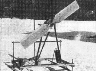 Аэросани изобрели в 1903 году