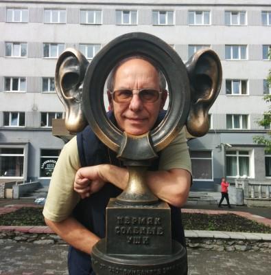 Александр Пикуленко и памятник пермяк соленые уши