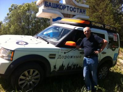 Александр Пикуленко на границе с Башкортостаном