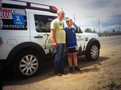 Александр Пикуленко с юным слушателем