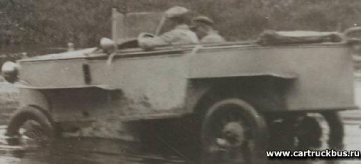 Автомобиль-амфибия ПРА-34 — 1934 год