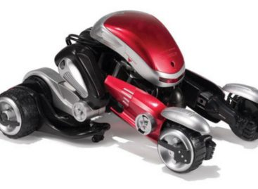 Автомобили-роботы получат полигон для испытаний