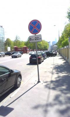 Автомобили под запрещающим знаком 3.27 Остановка запрещена