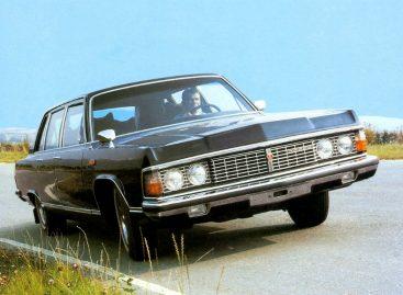 Старт производства Чайки ГАЗ-14 – 1977 год