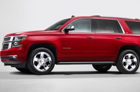 Chevrolet Tahoe: Движимое имущество