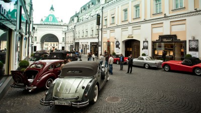 Chopard Rally Москва