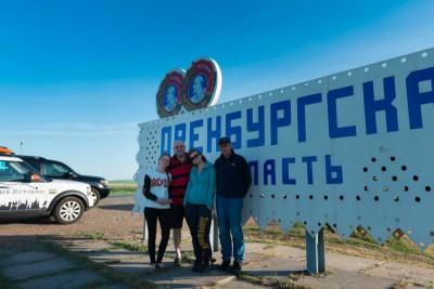 Экипаж Эха на границе с Оренбургской областью