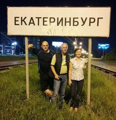 Экипаж радиостанции прибыл в Екатеринбург