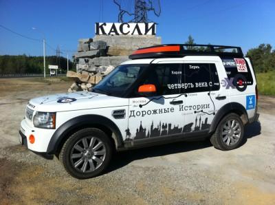Экспедиционный автомобиль Эха в Касли