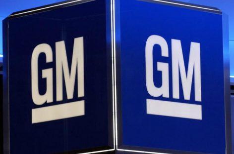 У производителей комплектующих есть претензии к GM, Chrysler и Ford