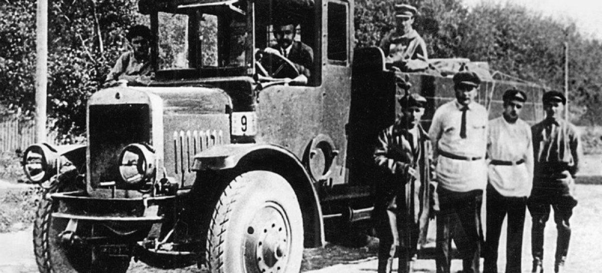 Что было в 1930 году в США, а что у нас?