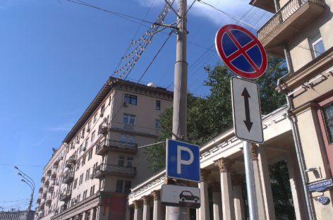 Взаимоисключающие знаки: парковка запрещена остановка. Кто это придумал?