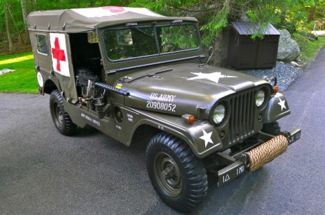 На аукционе eBay выставлена машина скорой помощи Jeep M170