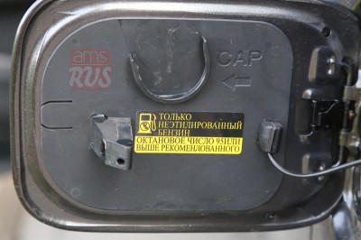 Крышка бензобака Acura MDX