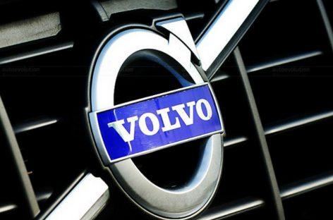 Историческое решение Volvo