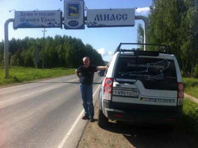 Александр Пикуленко на родине автомобилей Урал