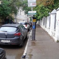 Паркомат в Озерковском переулке