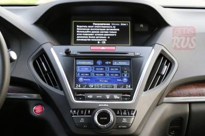 План ГОЭРЛО в Acura MDX выполнен - электрифицировано все