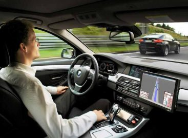 Jaguar Land Rover и Ford совместно разрабатывают технологии автономного вождения