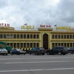 Сказка Востока ресторан