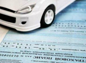 Какие санкции ждут водителей с просроченным ОСАГО?