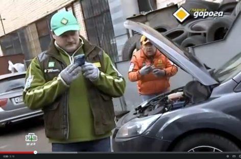 """Триботехнические составы """"Супротек"""" в передаче """"Главная дорога"""""""