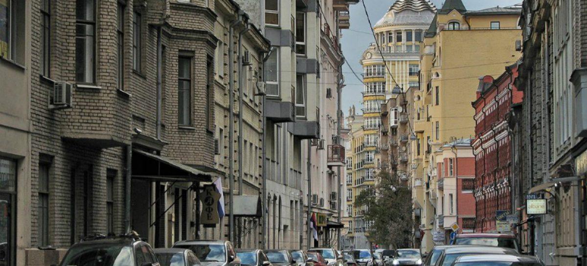 Широкие тротуары и одностороннее движения на Малой Бронной