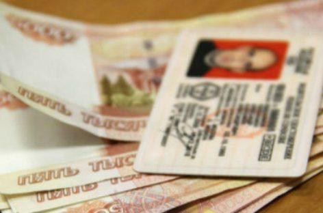 Сложности при замене водительского удостоверения