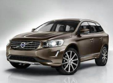 Volvo начинает производство XC60 в Китае