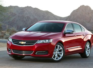 Американцы составили рейтинг лучших автомобилей для пенсионеров